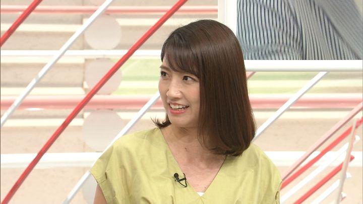 2019年05月26日三田友梨佳の画像43枚目
