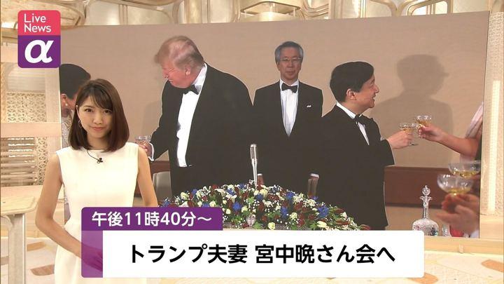 2019年05月27日三田友梨佳の画像01枚目