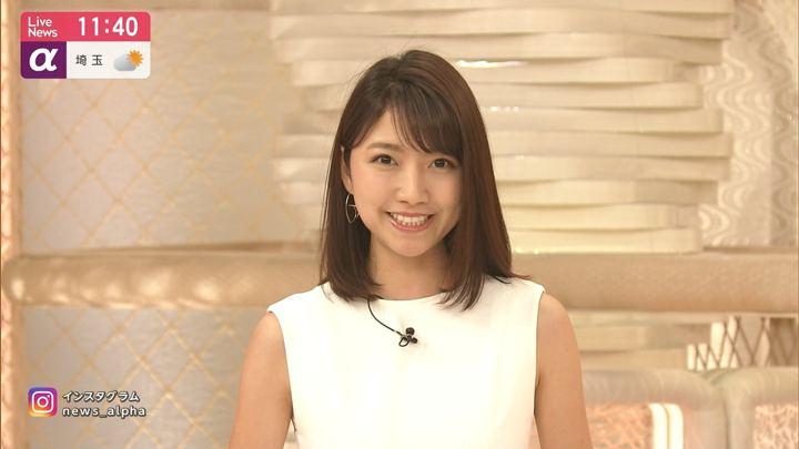 2019年05月27日三田友梨佳の画像04枚目