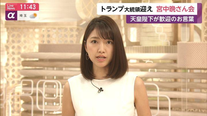 2019年05月27日三田友梨佳の画像06枚目