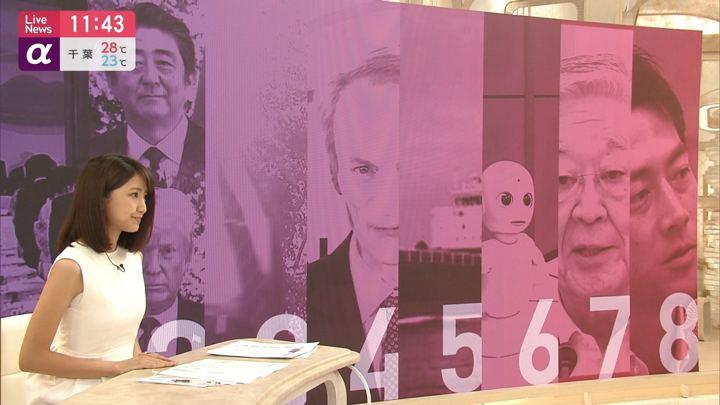 2019年05月27日三田友梨佳の画像10枚目