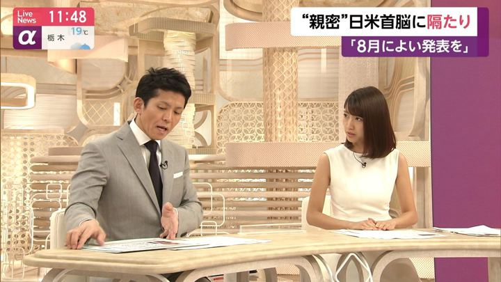 2019年05月27日三田友梨佳の画像11枚目