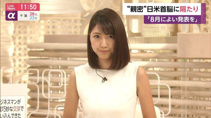 2019年05月27日三田友梨佳の画像12枚目
