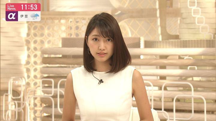 2019年05月27日三田友梨佳の画像13枚目