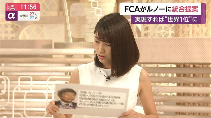 2019年05月27日三田友梨佳の画像16枚目