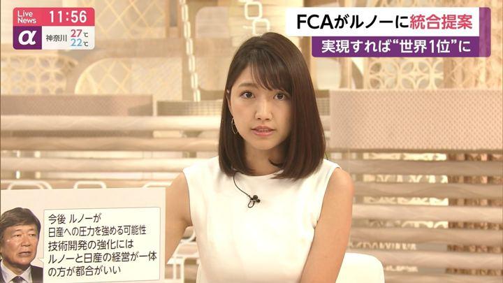 2019年05月27日三田友梨佳の画像17枚目