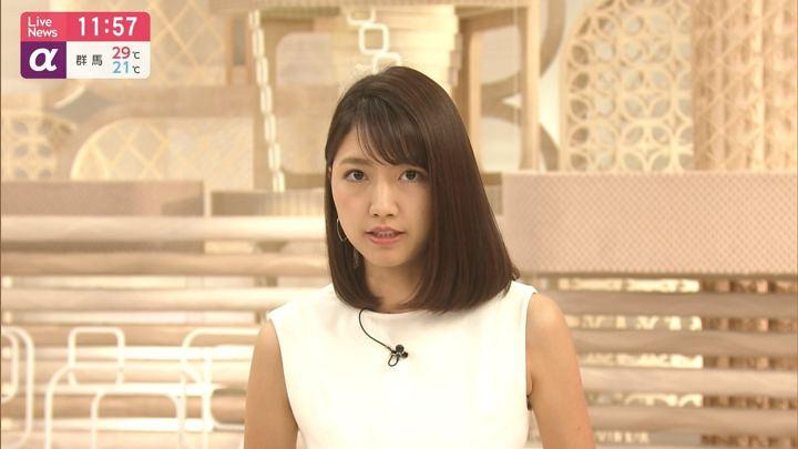 2019年05月27日三田友梨佳の画像19枚目