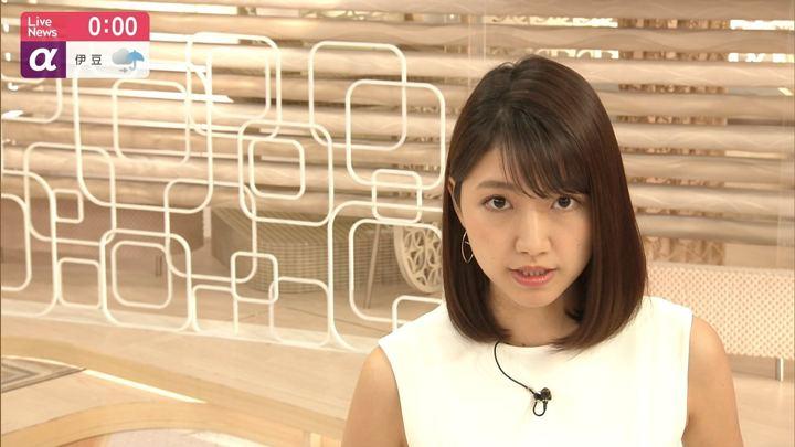 2019年05月27日三田友梨佳の画像20枚目