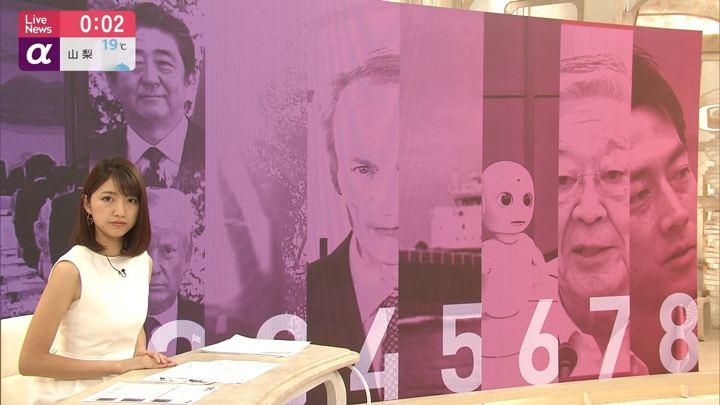 2019年05月27日三田友梨佳の画像21枚目