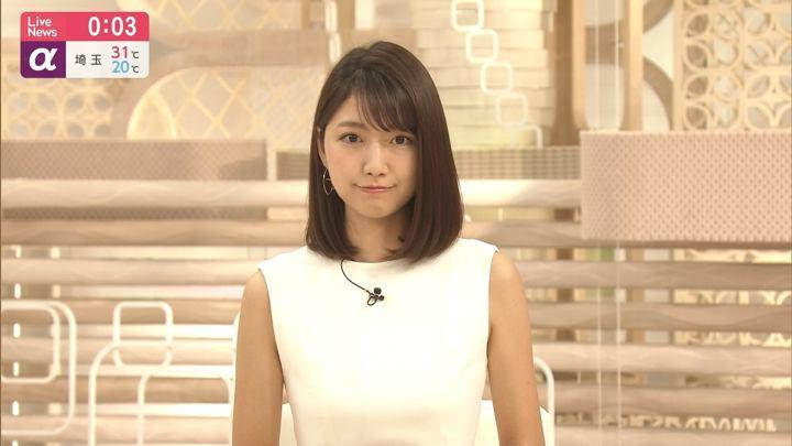 2019年05月27日三田友梨佳の画像22枚目