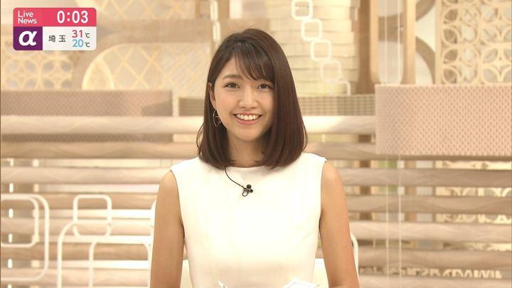 2019年05月27日三田友梨佳の画像23枚目