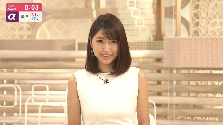 2019年05月27日三田友梨佳の画像24枚目