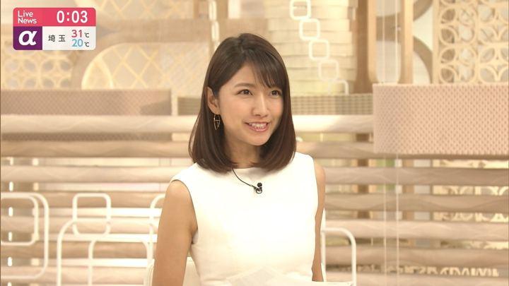 2019年05月27日三田友梨佳の画像25枚目