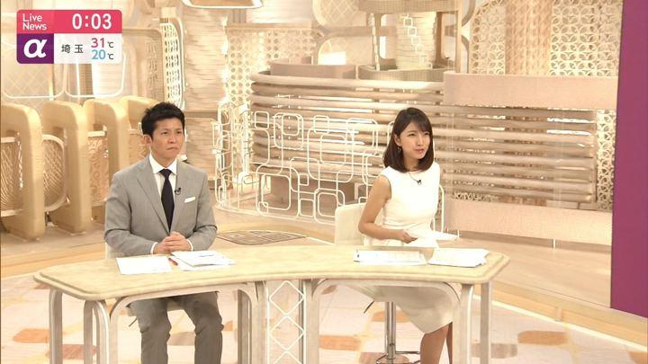 2019年05月27日三田友梨佳の画像26枚目