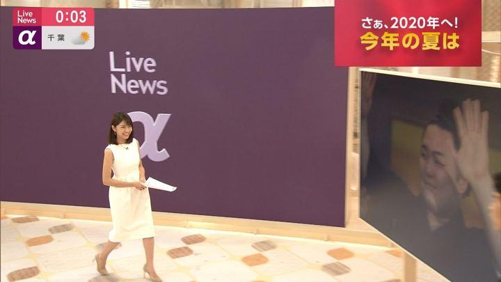 2019年05月27日三田友梨佳の画像27枚目