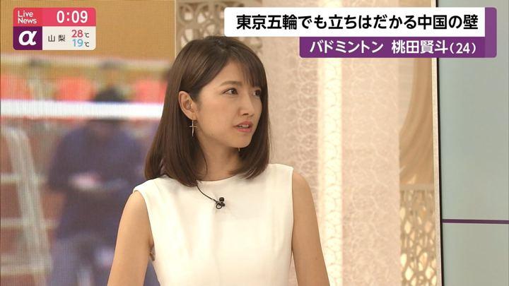 2019年05月27日三田友梨佳の画像32枚目