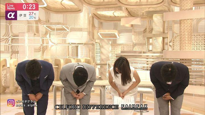 2019年05月27日三田友梨佳の画像34枚目