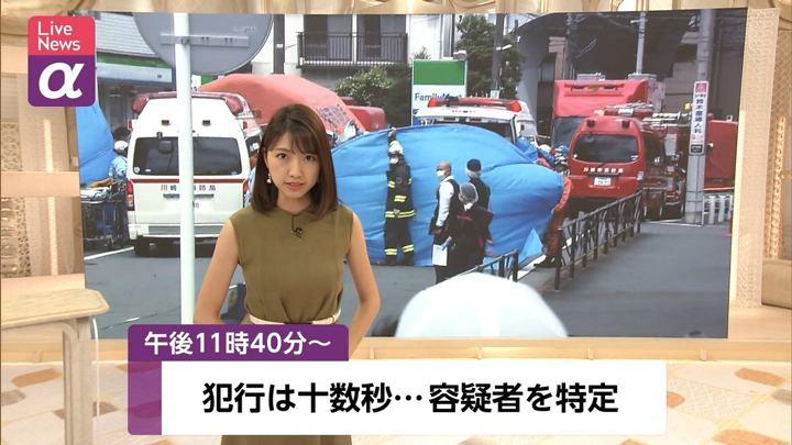 2019年05月28日三田友梨佳の画像01枚目