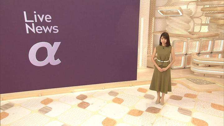 2019年05月28日三田友梨佳の画像04枚目