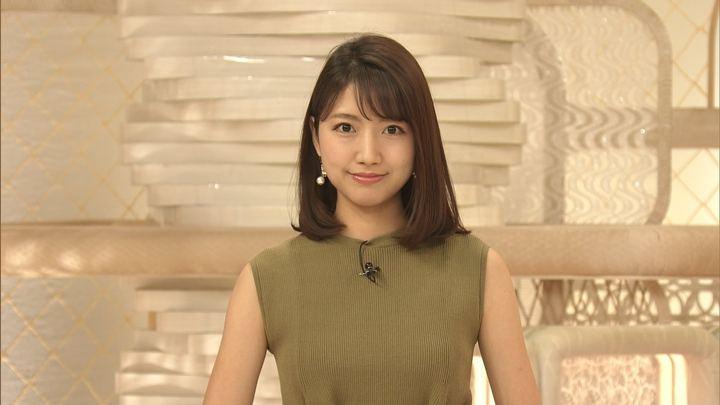 2019年05月28日三田友梨佳の画像05枚目