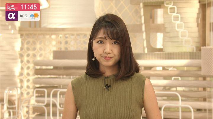 2019年05月28日三田友梨佳の画像09枚目