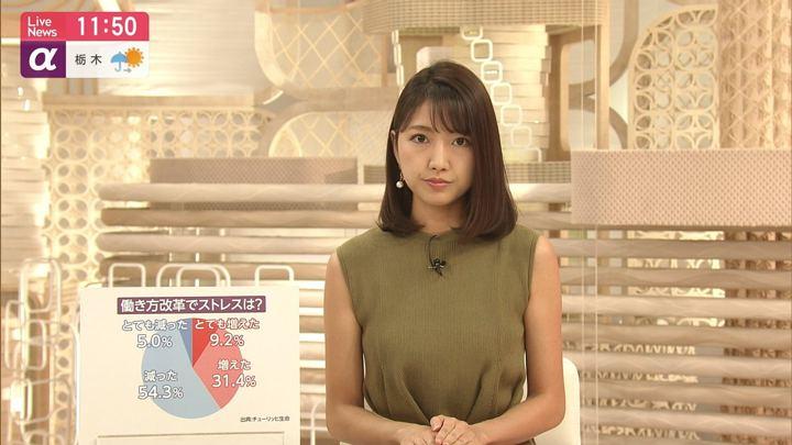 2019年05月28日三田友梨佳の画像12枚目