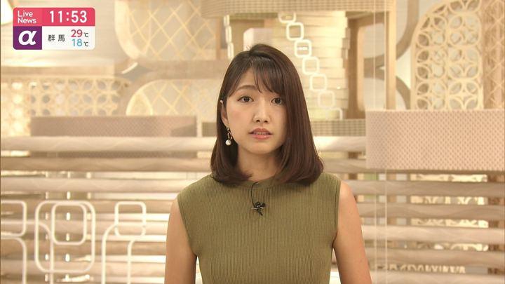 2019年05月28日三田友梨佳の画像14枚目
