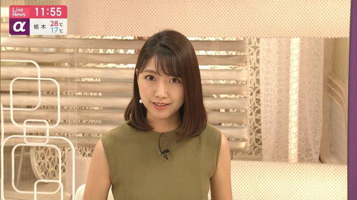 2019年05月28日三田友梨佳の画像17枚目