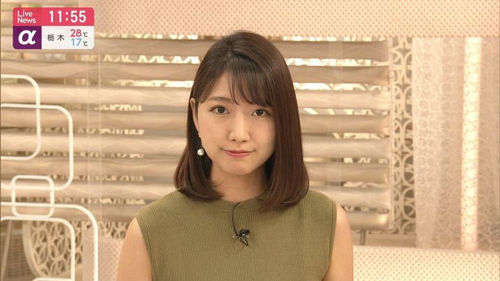 2019年05月28日三田友梨佳の画像18枚目