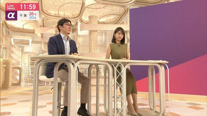 2019年05月28日三田友梨佳の画像19枚目