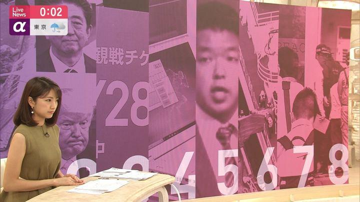 2019年05月28日三田友梨佳の画像23枚目