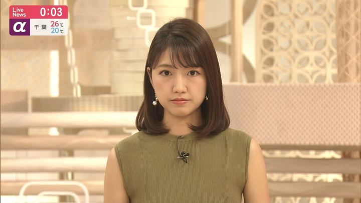 2019年05月28日三田友梨佳の画像24枚目