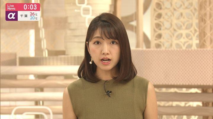 2019年05月28日三田友梨佳の画像25枚目