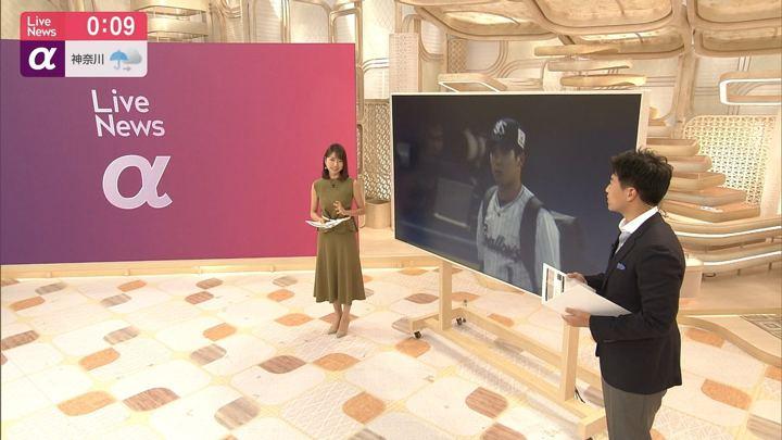 2019年05月28日三田友梨佳の画像29枚目