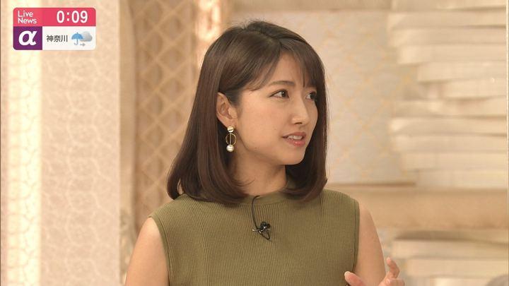 2019年05月28日三田友梨佳の画像31枚目