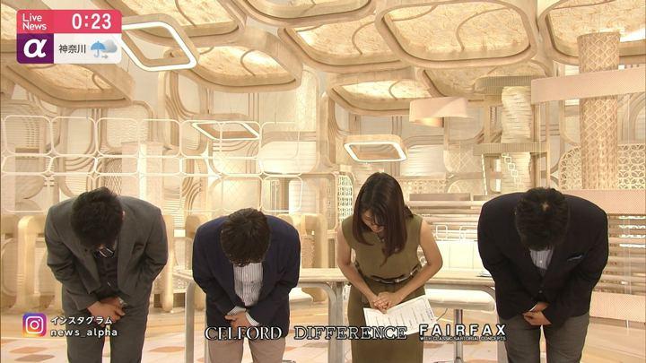 2019年05月28日三田友梨佳の画像33枚目