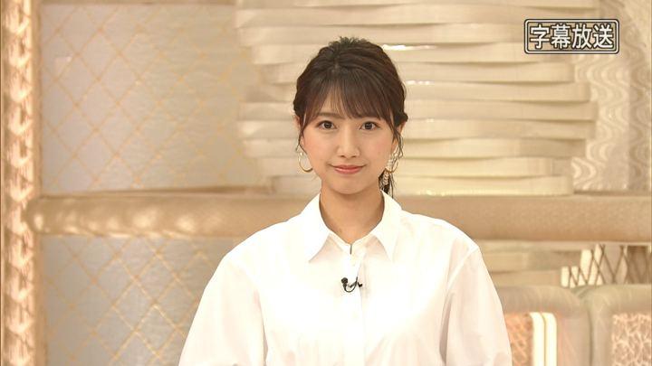 2019年05月29日三田友梨佳の画像05枚目