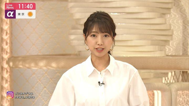 2019年05月29日三田友梨佳の画像07枚目