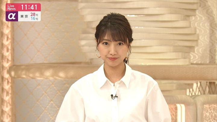 2019年05月29日三田友梨佳の画像08枚目