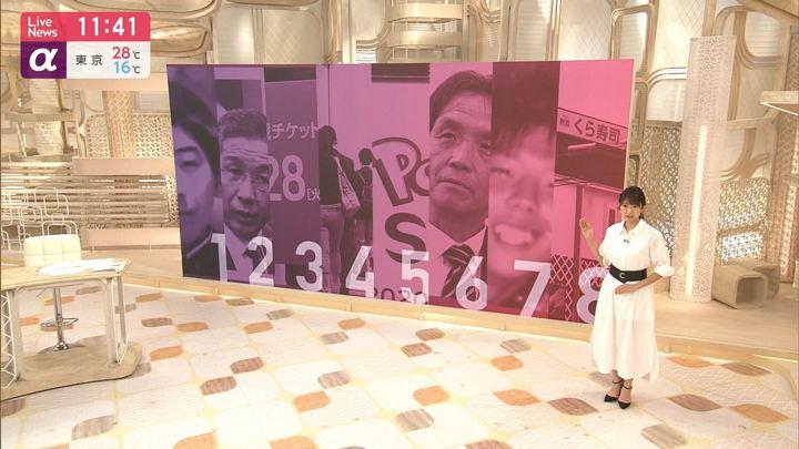 2019年05月29日三田友梨佳の画像09枚目