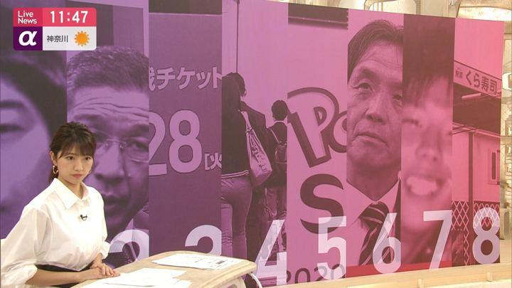 2019年05月29日三田友梨佳の画像11枚目