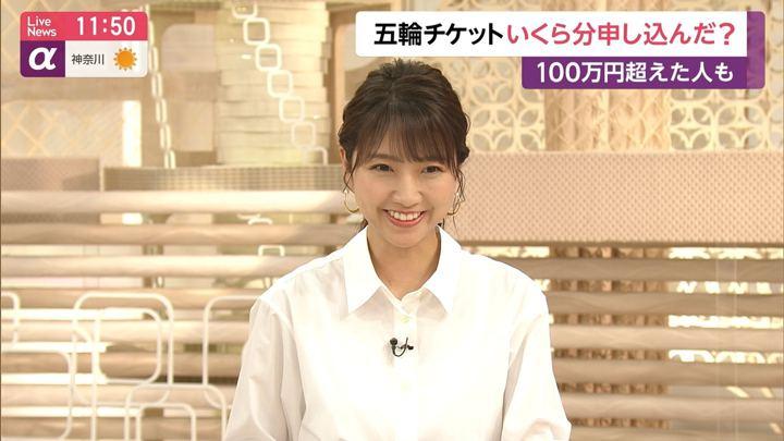 2019年05月29日三田友梨佳の画像13枚目
