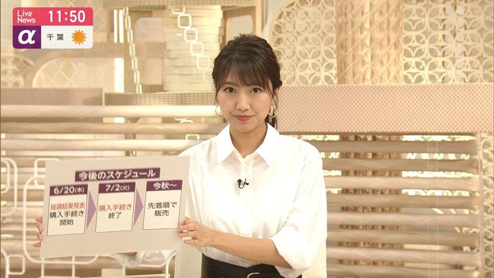2019年05月29日三田友梨佳の画像15枚目