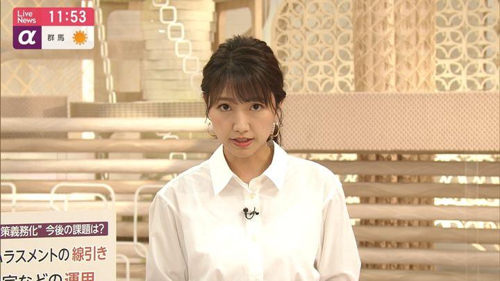 2019年05月29日三田友梨佳の画像18枚目