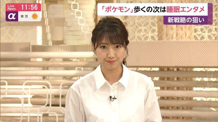 2019年05月29日三田友梨佳の画像20枚目