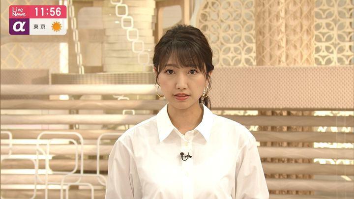 2019年05月29日三田友梨佳の画像21枚目