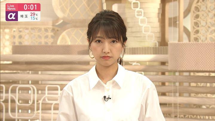 2019年05月29日三田友梨佳の画像23枚目
