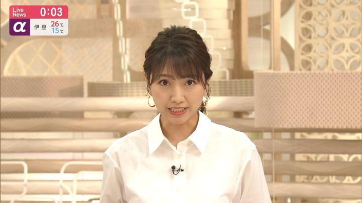 2019年05月29日三田友梨佳の画像25枚目