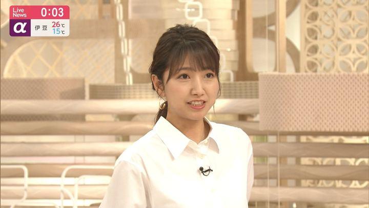 2019年05月29日三田友梨佳の画像26枚目