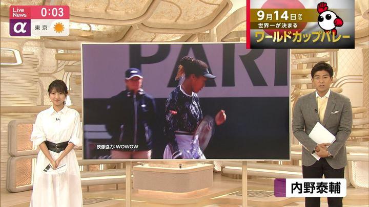 2019年05月29日三田友梨佳の画像29枚目